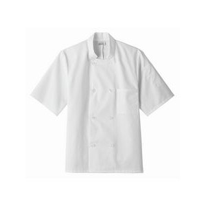 White Swan Five Star Chef Apparel Short Sleeve Chef Jacket (White)